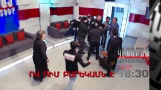 Kisabac Lusamutner anons 10 04 17 Ov Um Barekamn E