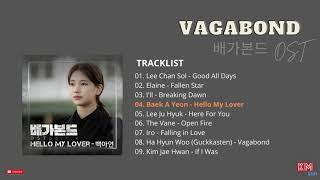 배가본드 OST [FULL ALBUM] Vagabond