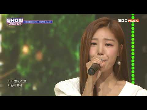 Show Champion EP.325 Gavy NJ - See You Again