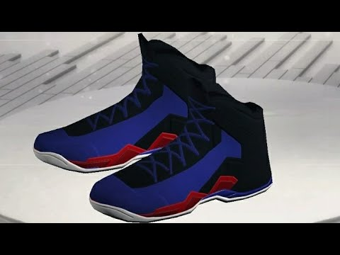 NBA 2K17 - CUSTOM CREATED SHOE | AIR JORDAN FLIGHT 23 + JORDAN COMMERCIAL