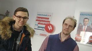 Штаб Навального #Пермь 23.03.2018