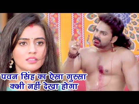 Pawan Singh का ऐसा गुस्सा कभी नहीं देखा होगा - Akshara - Action Scene from Bhojpuri Film Dhadkan