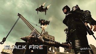 Black Fire (регистрация через Steam + мировая Война)