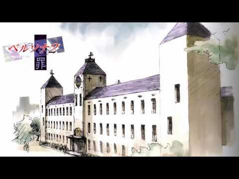 Persona 2 Innocent Sin: Seven Sisters High School Original/Arranged Extended