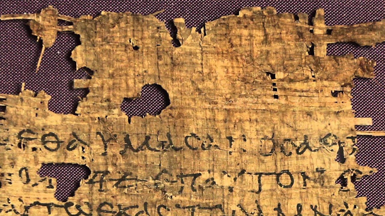 Translating Jewish scriptures into Greek - YouTube