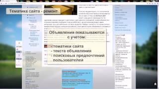 Продвижение сайта. Контекстная реклама Tiu ru(Контекстная реклама в поисковых системах - один из эффективных способов привлечения клиентов. Если вы хоти..., 2014-07-30T06:00:00.000Z)
