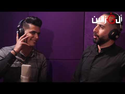 قولو للي يتحدا أشرف ابو الليل حسن ابو الليل وظاح السويطي استوديو جديد جديد
