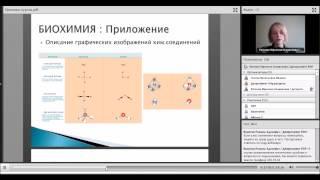 Электронное обучение за рубежом: примеры электронных курсов