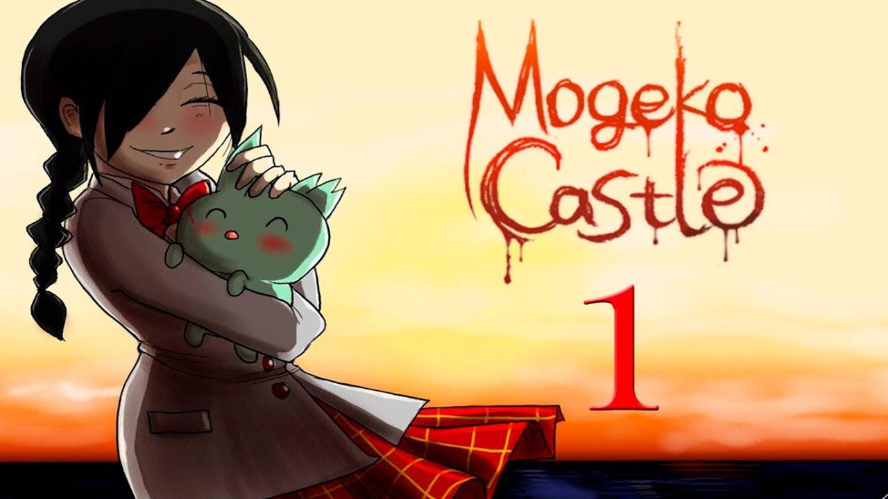 mogeko castle скачать на русском