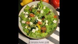Греческий салат: рецепт от Foodman.club