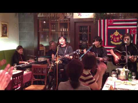 I Saw Her Standing There - Live! The BEARS At Hanohano Aloha Dining