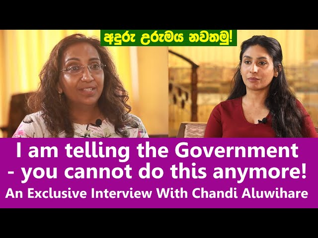 I am telling the Government - you cannot do this anymore! Chandi Aluwihare