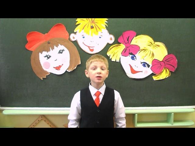 Изображение предпросмотра прочтения – ИванУстюжин читает произведение «В школу» А.Л.Барто