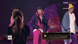 ПЕСНИ, 2 концерт:БОРОНИНА – #жигазажигалка
