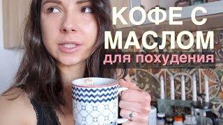Здоровый завтрак с Ксю/Влог