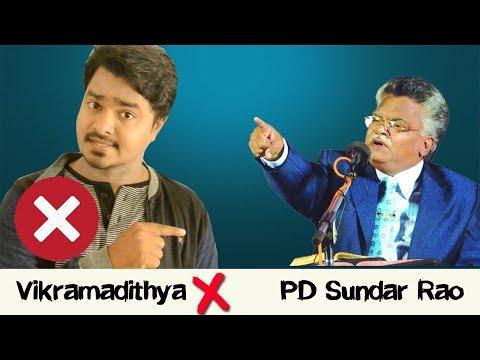 VIkramadithya గారికి .....Pd Sundar Rao బహింరంగ సవాల్ .....Open Challenge To Vikramadithya