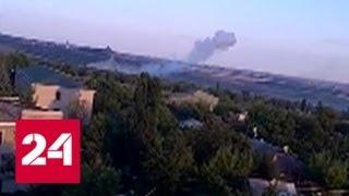 Украинские силовики обстреляли Первомайск: есть погибшая и раненые - Россия 24