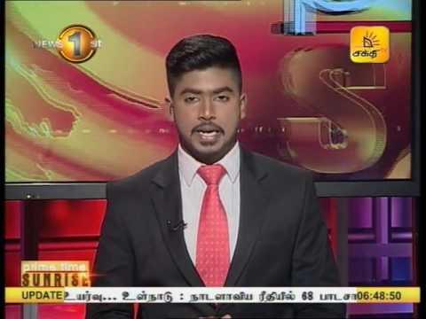 News1st Prime Time News Sunrise Shakthi TV 16th January 2017