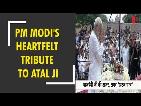 Deshhit: PM Narendra Modi's heartfelt tribute to Atal Bihari Vajpayee
