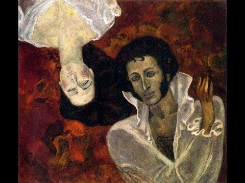 судьба анны керн после знакомства с пушкиным