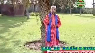 Labo pe NBA Park Sal Laila alive Salim ki Naam aaa Mere Dil Main Sukoon aaa