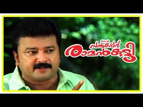 Njan Salperu Ramankutty Malayalam Movie | Girls Tease Jayaram