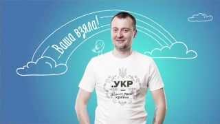 видео Почта для кириллических доменов и кириллические почтовые имена