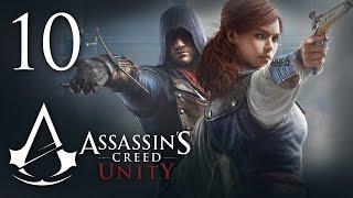 Assassin's Creed: Unity - Прохождение на русском [#10]