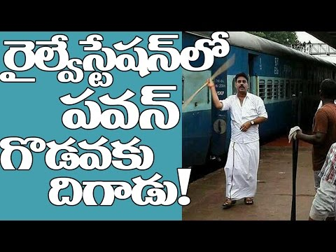 Thumbnail: PAWAN KALYAN FIGHTS IN RAILWAY STATION | SHRUTI HAASAN | KATAMARAYUDU | Latest News and Updates