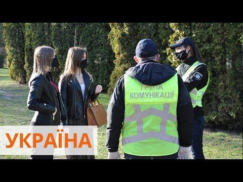 34 тыс. грн штрафа за прогулку. Какие карантинные меры вступают в силу с 6 апреля