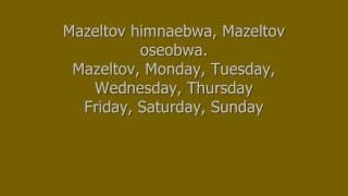 ZE:A (제국의 아이들)-MazelTov Lyrics HQ