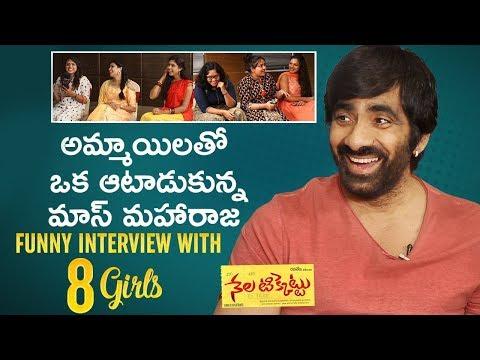 8 Mandhi Ammayila tho Raviteja Funny Interview