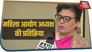 Hyderabad Case Accused Encounter : NCW अध्यक्ष Rekha Sharma की प्रतिक्रिया भी सुनिए