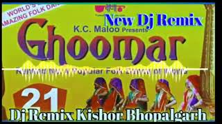 ghoomar song remix,घूमर रिमिक्स डीजे सोग