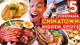 Hidden Japanese Street Food Spots Yokohama Chinatown Top 5 Must Try near Tokyo