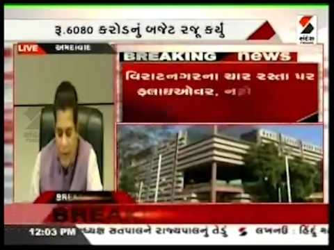 Ahmedabad Municipal Corporation's Budget 2016-'17 Declared