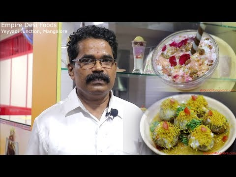 0 - Empire Desi Foods - Ice Cream Parlour & Cafe - Yeyyadi
