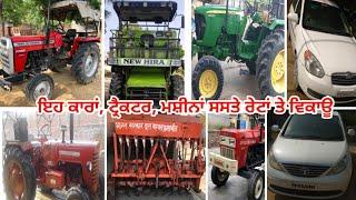 Johndeere / Mahindra / Massey / New Hira Combine /  Rotavator / Verna / indigo for sale