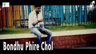 Gambar cover Bondhu Phire Chol | Music video | Faand | Vardaan | Bengali Short film
