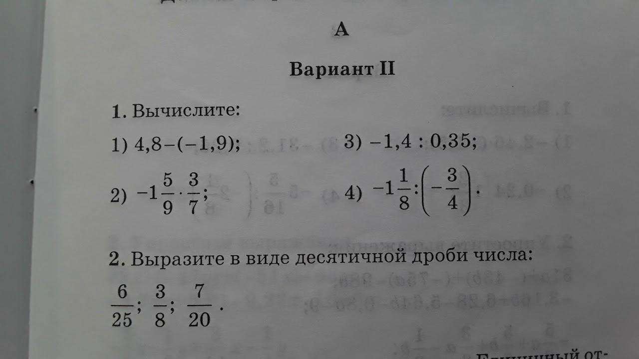 Контрольная работа 2 вариант 1 английский 5685