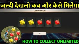 How To Collect Unlimited Red, Yellow & Lemon Tokens In Game || With In 5 Min✅⌛ Ramadan Events