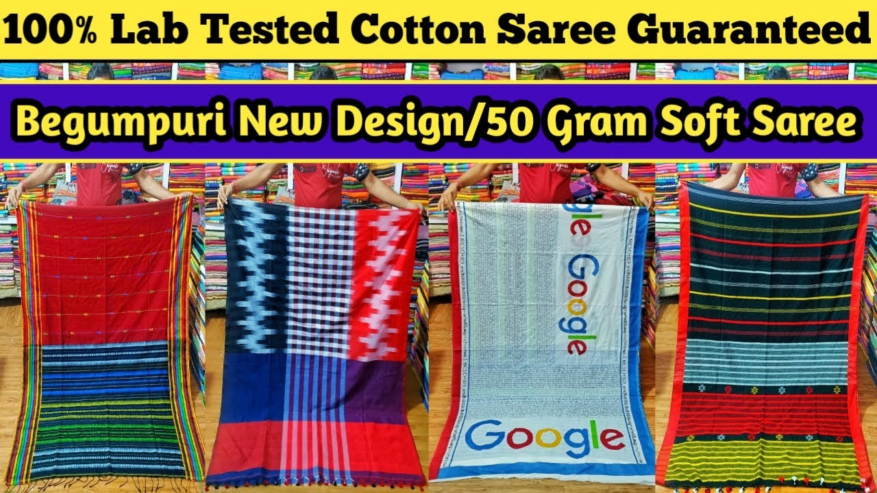 Begumpuri New Design/50 Gram Soft Cotton Saree Wholesaler|100% Lab Tested Cotton Saree Guaranteed