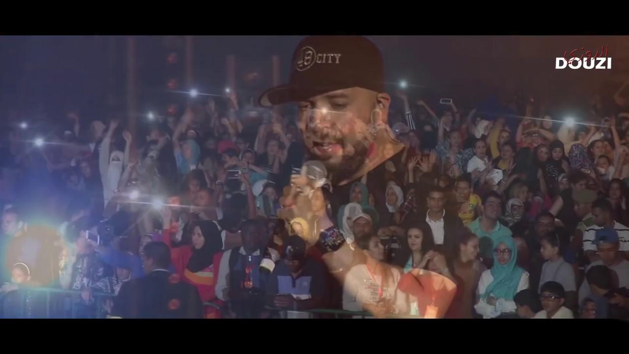 Douzi - Live Concert (Sidi Ifni Festival 2016) | الدوزي - مهرجان سيدي إفني
