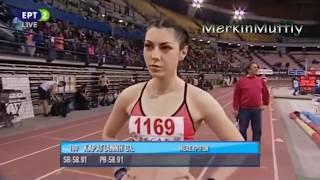 Fine Greek Sprinter