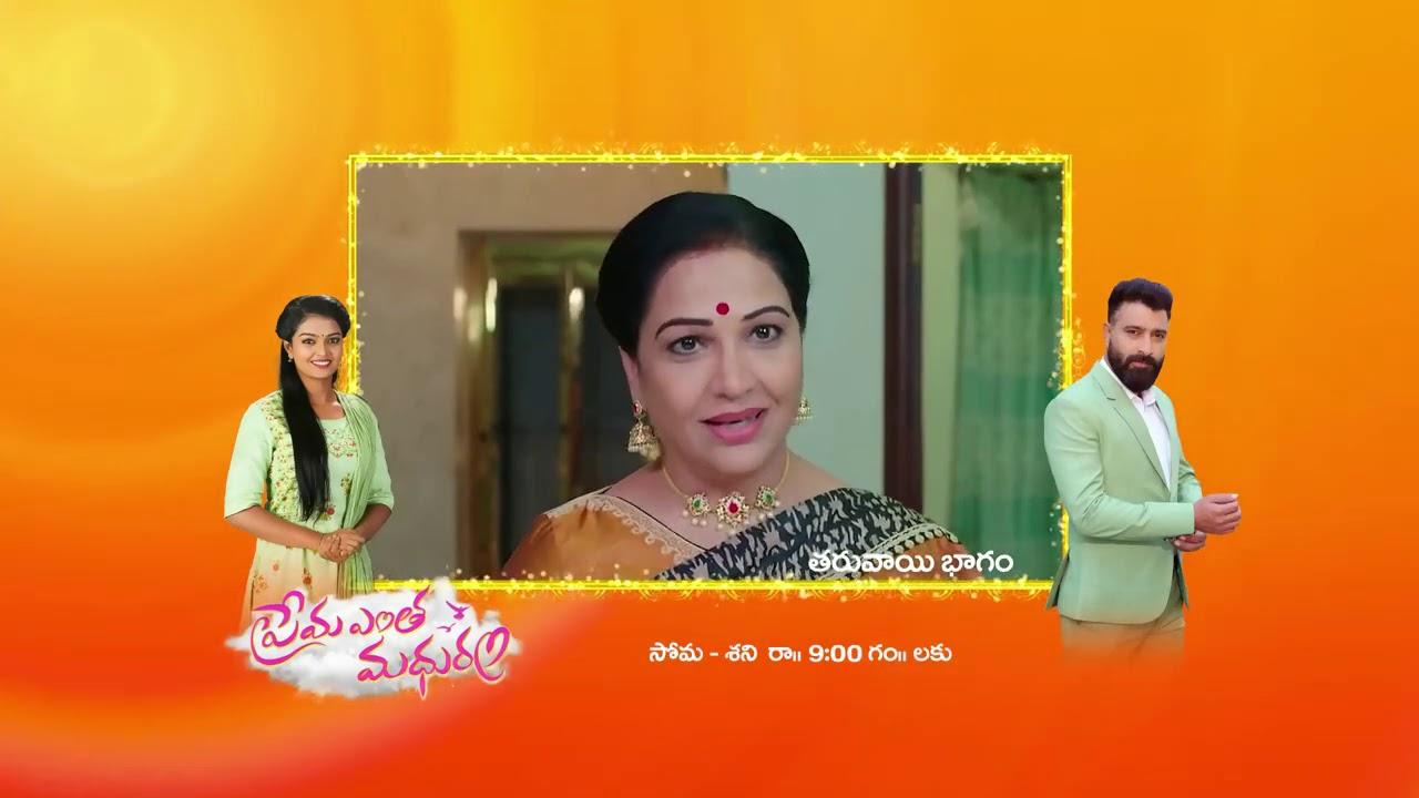 Prema Entha Maduram   Premiere Episode 214 Preview - Jan 15 2021   Before ZEE Telugu
