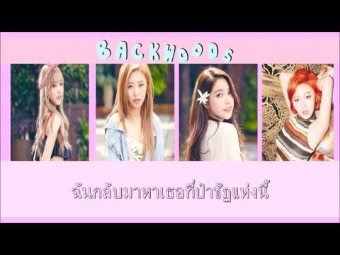 Thaisub || MAMAMOO - Backwoods ||