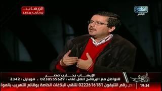المصرى أفندى   لقاء محمد على خير  مع سامح عيد الباحث شئون الجماعات الاسلامية