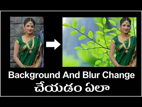 How To Change Photo Background And Blur Photo In Telugu | Blur Image | Change Image Background
