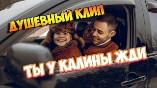 Владислав Лобач - Ты у калины жди Cover Оризонт