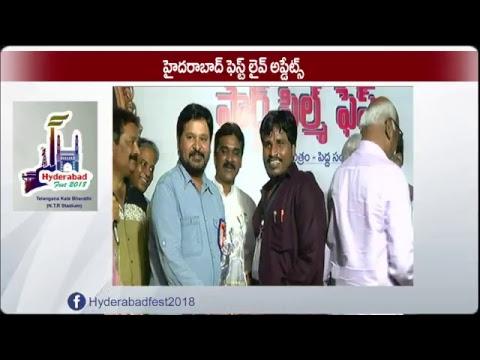 Hyderabad Fest LIVE from NTR Grounds   18.04.2018   #CulturalFest